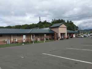 北海道 占冠村 道の駅