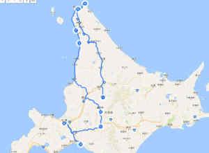北海道ツーリングコース