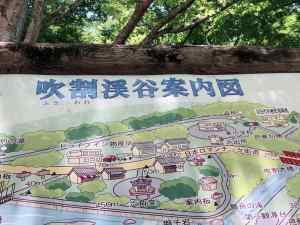 吹割渓谷案内図