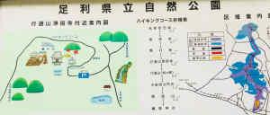 名草巨石群ハイキングマップ