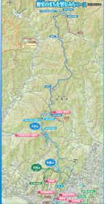 足利市ハイキングマップ