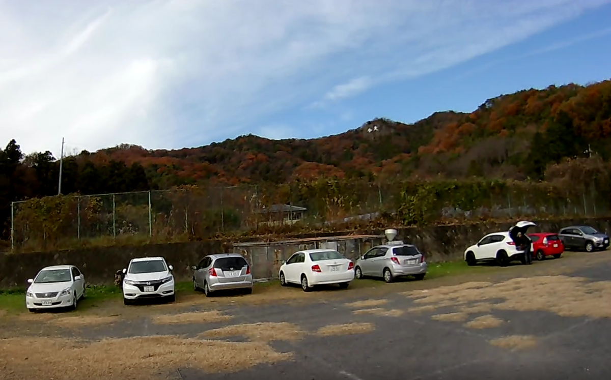 大小山登山者用駐車場