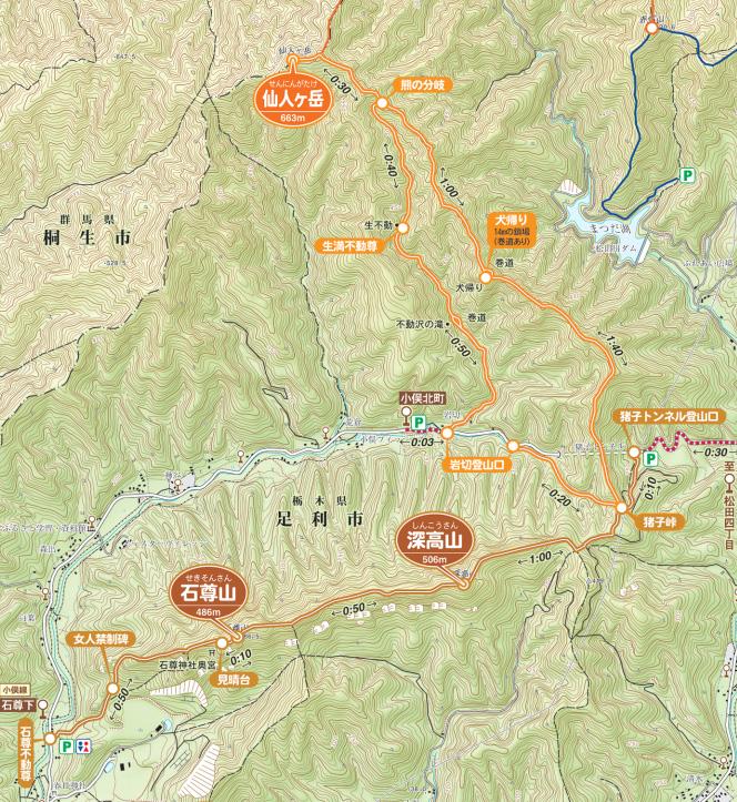 仙人ヶ岳ハイキングコース