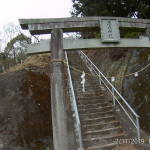三毳山神社