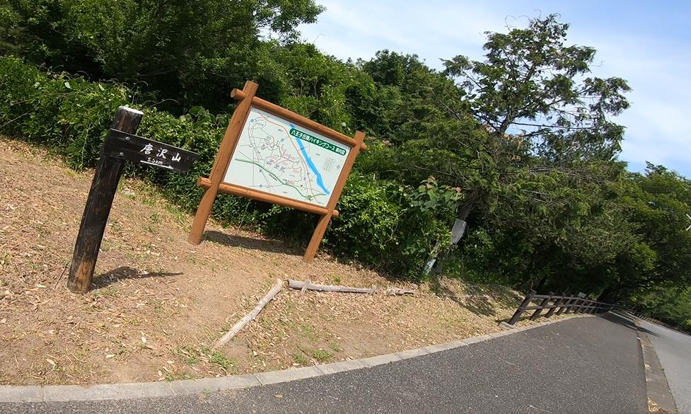 ファントレ太田渋滞場所