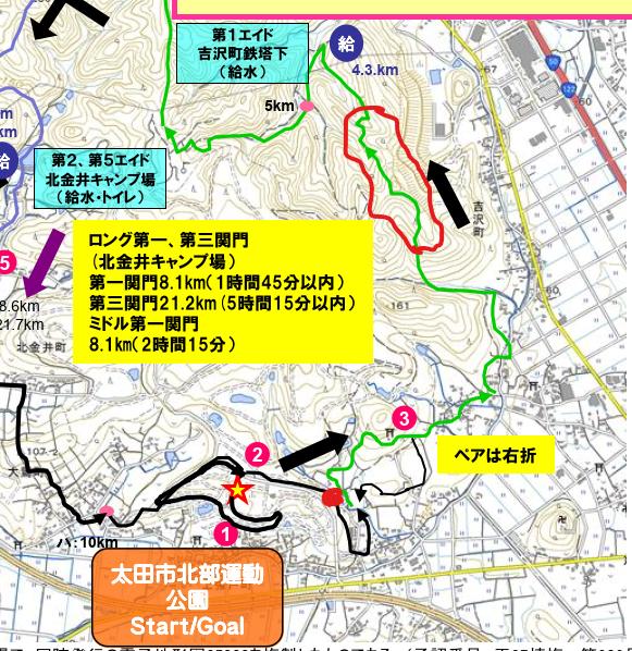 ファントレ太田マップ