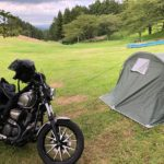 加御坊山キャンプ場
