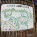太平山トレイルランニング・ハイキング20171230